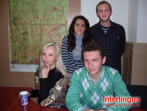 Курсы английского Харьков | Курсы немецкого Харьков